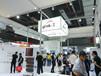 中國工博會IAS自動化展時間