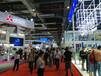 CIIF中國工博會RS機器人展時間地點