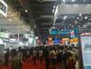 2020中國上海工業機器人展智能硬件展區