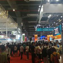 CIIF中国工博会工业机器人展展商名录图片