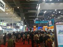 上海国家会展中心的智能制造展智慧物流AGV展区图片5