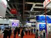 CIIF第22屆工博會機器人與自動化展工業IT展區