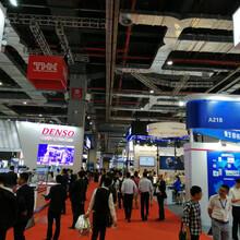 2020年上海工业自动化展平面图图片