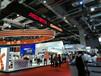 上海工博會機器人與自動化展檢測技術展區