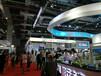 第22届中国国际工业博览会自动化展焊接机器人展区