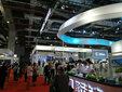 第二屆中國華南自動化展時間及展館圖片