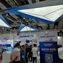 2020中国华南国际自动化电气展地址图片