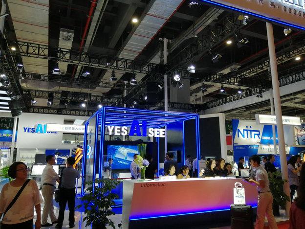 CIIF中国工博会工业自动化展微系统技术展区