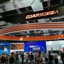 上海工博会智能制造展报名处图片