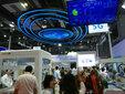 第二屆中國華南智能制造展智能硬件展區圖片