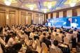 第二屆華南自動化展展位門票