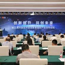 中国华南机器人展工业信息展区图片