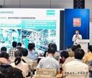 2020东莞机器人与自动化展地址图片