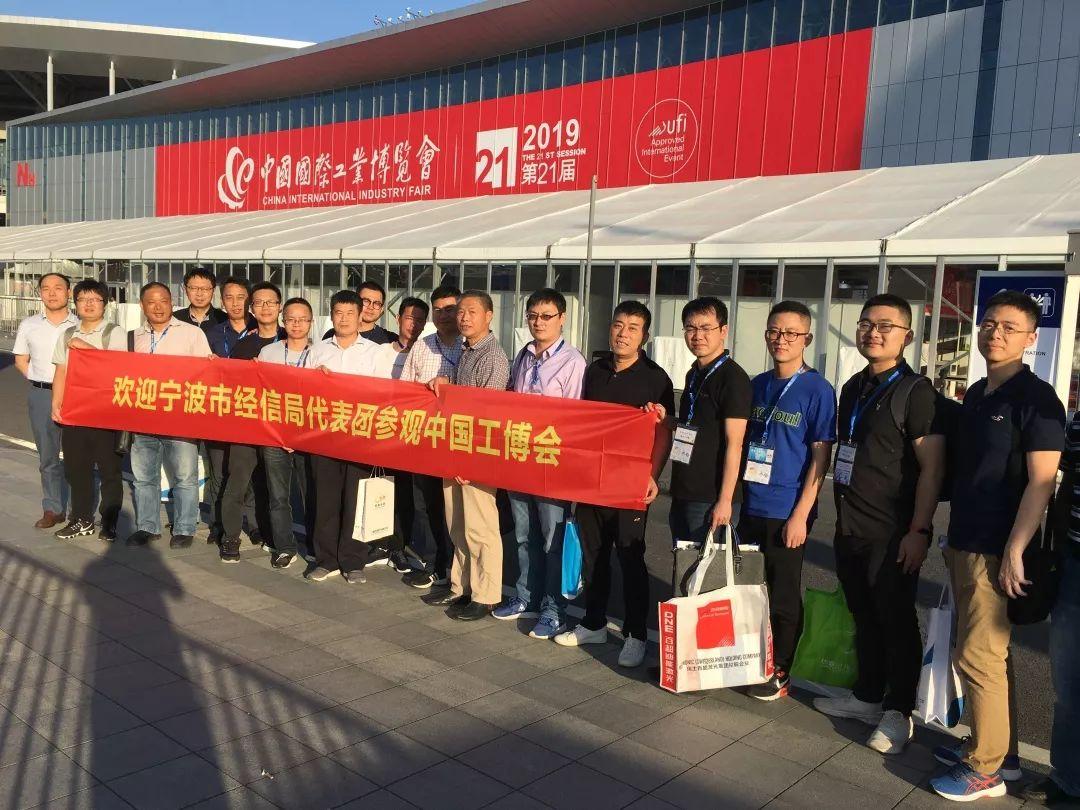 IARS华南机器人与自动化展码垛机器人展区