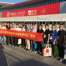 2020中国华南国际工业自动化展搬运机器人展区图片