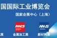 2020東莞智能制造展自動化物流展區