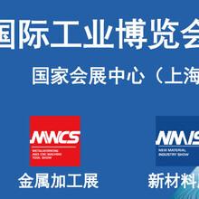 第二屆華南機器人與自動化展微系統技術展區圖片
