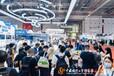 第23屆上海工博會新一代信息技術及應用展工控安全展區