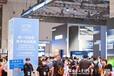 中國工業互聯網產業應用展智慧城市展區