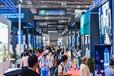 上海工博會工業互聯網產業應用展數字化工廠展區