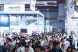 上海工博會信息展大數據展區