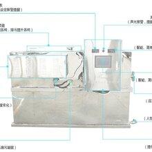 贵阳TJG3全自动油水分离器隔油器