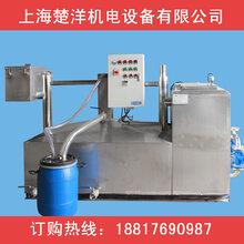 丹东TJG73一体化隔油提升设备自动隔油器
