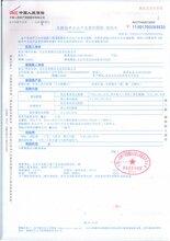 自动灭火系统厂家直销北京安普路CMJS9-1型