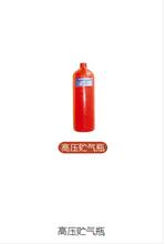 油锅灭火用那种灭火器北京安普路CMJS9-1型/CMJS18-2型图片