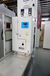 KYN450空氣絕緣小型柜法騰VGK400湖南長沙辦事處直銷