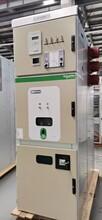 和平品牌柜MVnex-12法腾电力质量可靠图片