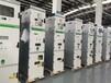 浙江舟山ASN550MVnex550智能電力柜經久耐用