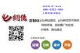 烟台p2p平台开发_烟台p2p网站建设_烟台网贷系统开发-山东网亿