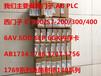 华中地区长期高价上门回收AB西门子PLC模块触摸屏