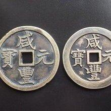 云南大理如何鑒定古錢幣的方式有哪幾種