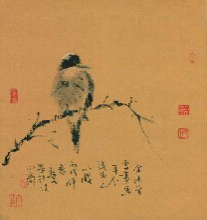 云南大理如何鑒定書畫類的古玩古董