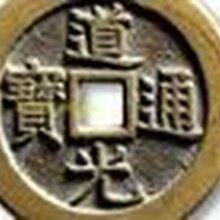 云南大理怎么出手古錢幣價值高不高