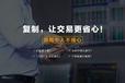 玫瑰石外汇招商-成交速度20毫秒-湘潭