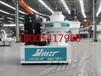 宜春560生物質顆粒機報價顆粒機廠家