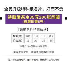 湖南印刷厂家画册印刷名片印刷海报印刷台历挂历联单印刷