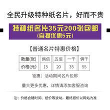 湖南设计印刷厂家海报名片画册台历联单印刷广告设计