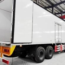 东风天龙9米6冷藏车价格/大型冷藏车厂家价格/可分期