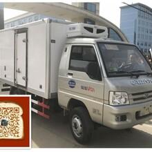广东冷藏保温车厂家价格冷藏车哪里有