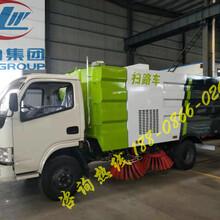 东风多利卡D61.5水4尘扫路车厂家低价直销