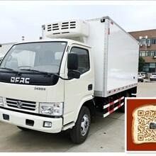哈密市福田驭菱冷藏车汽油1.0排量价格