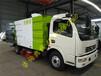 程力专用汽车扫路车专业生产厂家扫路车厂家价格