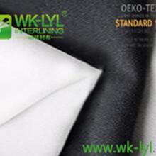 粘合后衬布特点优质过胶布功能性衬布服装纺织辅料