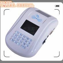 消费机,食堂售饭机,IC卡消费机