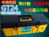 黑河电野猪机生产厂家常年销售各种型号野猪捕捉机
