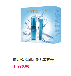 富阳有安利专卖店吗富阳安利公司电话富阳哪有安利产品买